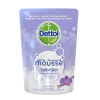 Dettol Foam Magic refill handmousse Vanille (200 ml)  SDE00044