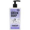 Marcel's Green Soap handzeep lavendel en kruidnagel (250 ml)